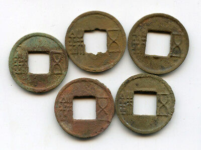Lot of 5 nicer Eastern and Western Han Wu Zhu cash coins, China, 200 BC-200 AD