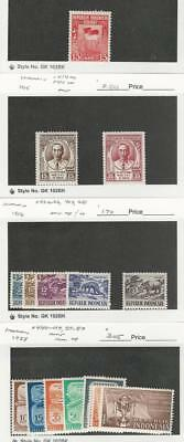 Indonesia, Postage Stamp, #333, 414-5, 424-6, 429, 431, 445-9, 457-9 Mint LH