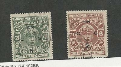 India - Cochin, Postage Stamp, #O50-O51 Used, 1939-41 Official