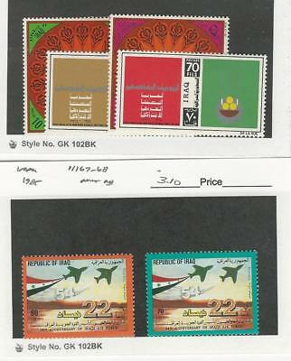 Iraq, Postage Stamp, #640-3 Mint Hinged, 1167-68 NH, 1972-85