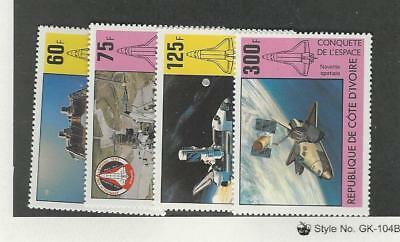 Ivory Coast, Postage Stamp, #585-588 Mint NH, 1981 Space