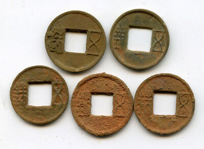 Lot of 5 decent Han dynasty Wu Zhu cash coins, China, 118 BC-200 AD