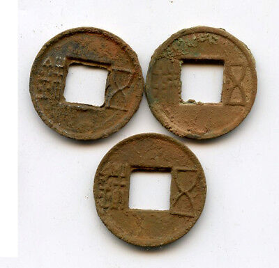 Lot of 3 excellent ancient Han dynasty Wu Zhu cash coins, China, 118 BC-200 AD