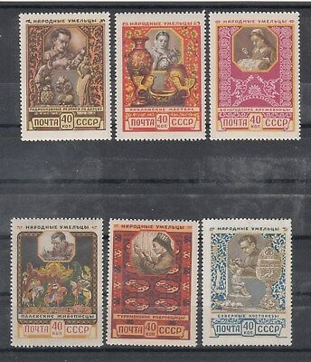 Russia: 1957 Regional Handicrafts set of 6 stamps. SG264/67b. MUH.Going Scarce