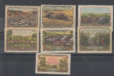 Russia: 1956 Agriculture,Farming set of 7 stamps. SG2010/2016. MUH.Going Scarce