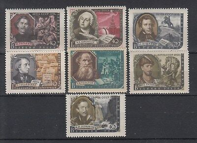 Russia: 1956 WRITERS set of 7 stamps. SG2040/2016. MUH.Going Scarce