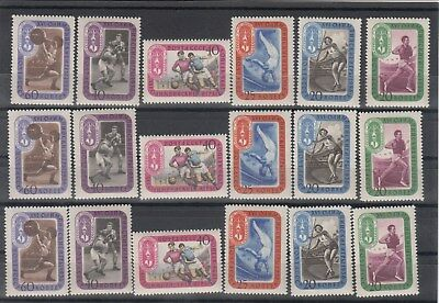 Russia: 1957 Olympics Games Melbourne set of 6 stamps. SG2101/22106. MUH