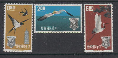 China: Taiwan, 1963 Birds, Asian-Oceanic Postal Union set of 3. Sg466/468. MUH