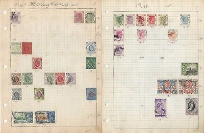 Hong Kong Collection on 10 Quad Pages, All Different, Nice Variety Lot