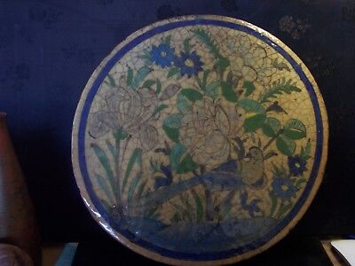 Antique (early 1800s) Persian Ceramic Hand Painted Tile
