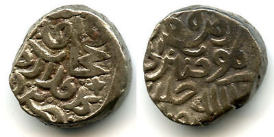 Billon tanka of Fath Khan (after 1358), under Firuz II, Delhi Sultanate (D-512)