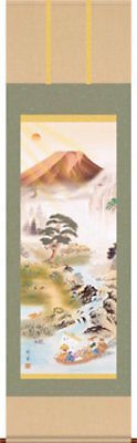 Kakejiku Japanese Hanging scroll Cultivation of fortune Good luck Fuji Seven god