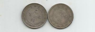 Ncoffin China 2 Ching Empire Kwang-Tung (Guangdong) Nd 1891 20 Cents .800 Fine