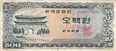 500 Won Vf Banknote From Korea 1966!pick-39