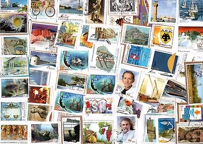 A Lovely Mix Of Mostly Recent Euro Commemorative Stamps From Greece