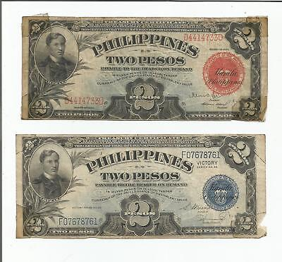 1936 Philippine Two Pesos - Victory Note Lot