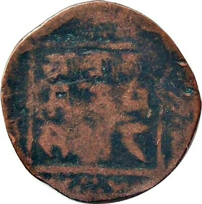 Sikkim 1-Paisa Copper Coin King Thutab Namgyel 1883/4 Ad Km-1 Good G