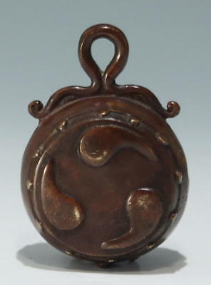 Chinese Casted Bronze Bell            #as129