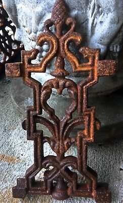 Far East Acorn Rusty Iron Authentic Architectural Garden Gate Fence Salvage