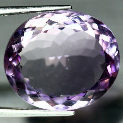 19.79 CT AAA NATURAL 17X20mm. PURPLE CLR CHANGE TO PINK BRAZILIAN AMETHYST OVAL