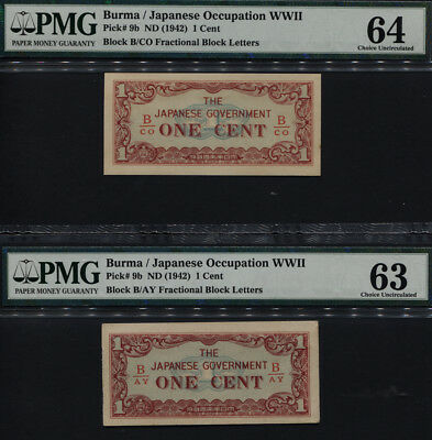 TT PK 9b ND (1942) BURMA/JAP OCC WWII 1 CENT PMG 64,63 SET OF 2- SCARCELY GRADED