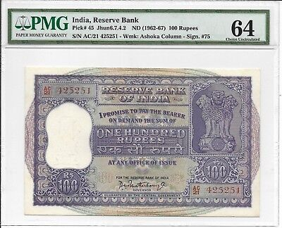 India, Reserve Bank - 100 Rupees, nd (1962-67). PMG 64. Scarce.