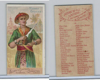N3 Allen & Ginter, Arms of all Nations, 1887, Malay Creese