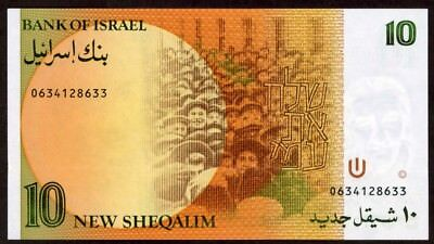 Israel 10 New Sheqalim 1987 Note !!!!! A-Unc