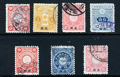 JAPANESE POST OFFICES IN CHINA 1900-19 Overprinted Issues SG 8A to SG 42 VFU