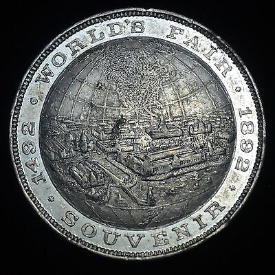 1893 World Columbian Exposition Medal, Aluminum, Eglit 245