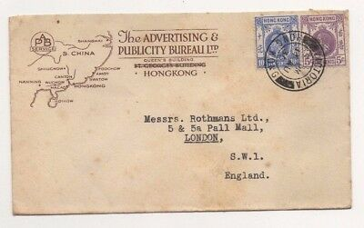 Hong Kong Kgv 1936 Advertising Illustrated Commercial Cover