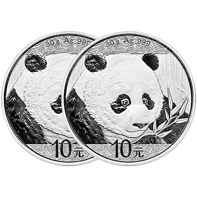 Lot of 2 - 2018 10 Yuan Silver Chinese Panda .999 30g Brilliant Uncirculated in