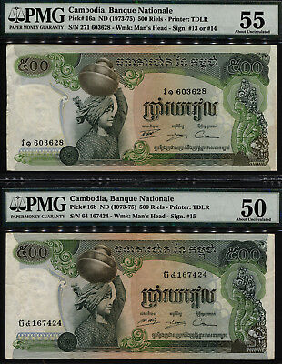 TT PK 16a,16b 1973-75 CAMBODIA BANQUE NATIONALE 500 RIELS PMG 55,50 SET OF TWO!
