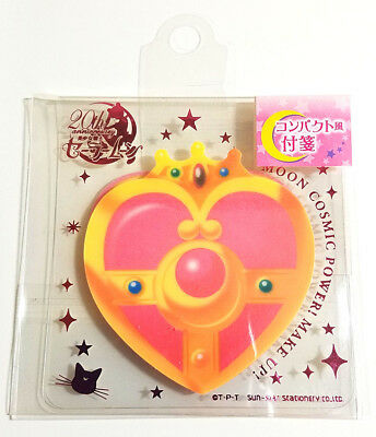 Sailor Moon - Sticky Note Memo Pad Stationery - Cosmic Heart - Locket