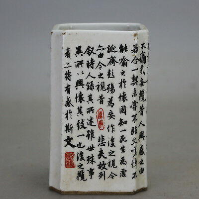 Chinese old hand-carved porcelain poetry character Quartet brush pot H