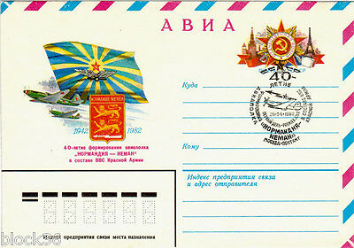 1982 Soviet FDC letter cover: 40 YEARS TO NORMANDY - NEMAN in Air Forces of USSR