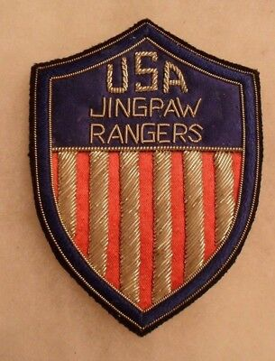 "Nice Bullion ""usa Jingpaw Rangers"" Made For Collectors In 1960's Really Striking"