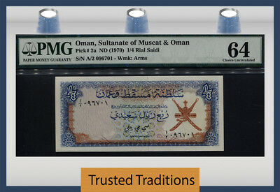 TT PK 2a ND (1970) OMAN SULTANATE OF MUSCAT & OMAN 1/4 RIAL PMG 64 CHOICE UNC!