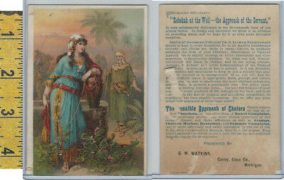 Victorian Card, 1890's, Dr Jayne, Corey MI, Bible, Rebekah At Well