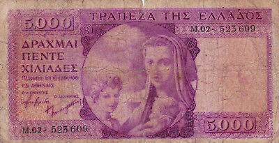 5000 Drachmai Vg Banknote From Greece 1947!pick-177