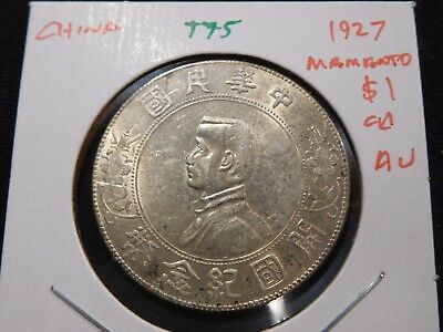 INV #T75 China 1927 Memento Dollar Choice AU