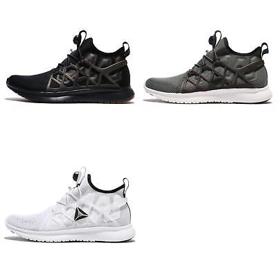 REEBOK PUMP PLUS Cage Mens Running Shoes Gym Trainer