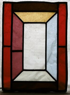 Victorian Stained and Leaded Glass from a Lantern, English circa 1990.