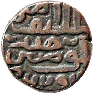 Jaunpur Sultanate India Billon Tanka 1457 Ad Hussain Shah Cat-J27 Very Fine Vf