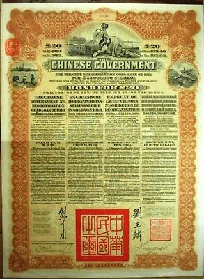 Chinese Govt. Reorganisation Gold Loan Of 1913, Bond For £20  43 Coupons Scarce!
