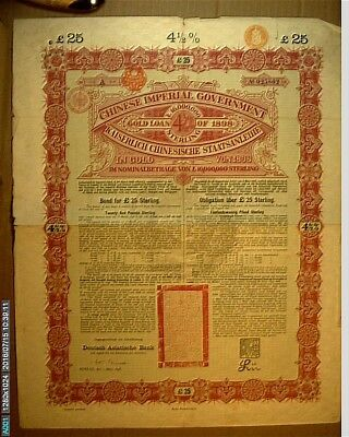 Chinese Imperial Govt.  1898 4-1/2% Gold Loan Bond For £25 Sterling Scarce