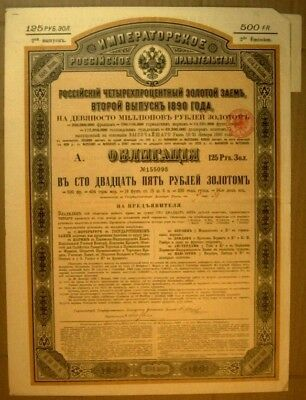 Imperial Russian Gov. 1890 4% Gold-Loan Certificate Bond, 2Nd Issue W/7 Coupons