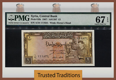 TT PK 93b 1967 SYRIA CENTRAL BANK 1 POUND PMG 67 EPQ SUPERB GEM ONLY ONE FINER