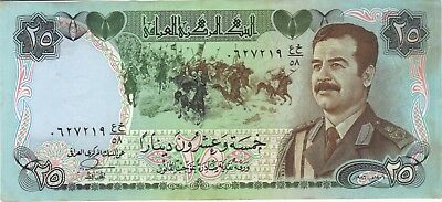 25 Dinars Saddam Hussein Iraq Iraqi Currency Money Note Swiss Banknote Bill Cash