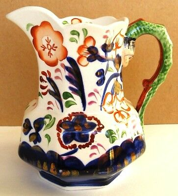 "ALLERTON GAUDY WELSH - RARE ""Snake Handled Jug"" in Sunflower Pattern - c1840s'"
